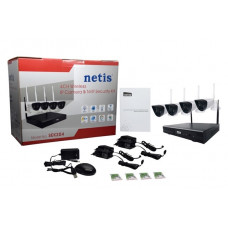 Netis SEK204 4CH Wireless IP Camera & NVR Security Kit